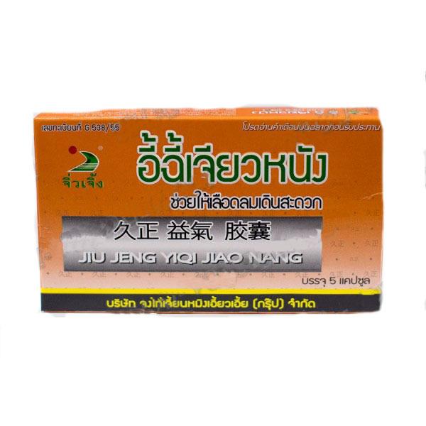 Levitra 20 Mg Film Kapl Tablet Kullanma Talimat - la